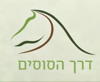 talshani-PDF